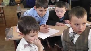 3.Работа в группе.Урок математики