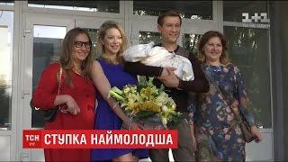 Дмитро Ступка забрав свою дружину і новонароджену донечку з пологового будинку