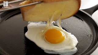Cover the Fried Egg with Bread!! Super Easy Crispy Sandwich!