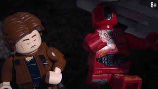 Дроид Драма - LEGO Star Wars - Кто твой второй пилот?