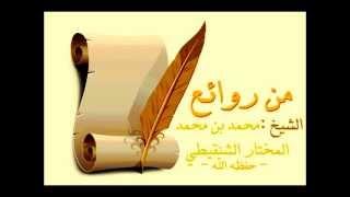 """""""إذا خرج المذي على الملابس ثم جف مالذي يجب غسله """"للشيخ محمدالمختارالشنقيطي"""