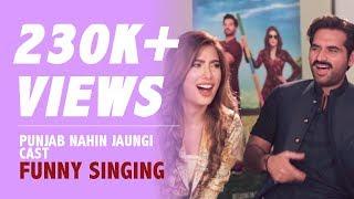 Punjab Nahi Jaungi | Humayun Saeed, Urwa Hocane and Mehwish Hayat Singing | Patari Funkariyaan