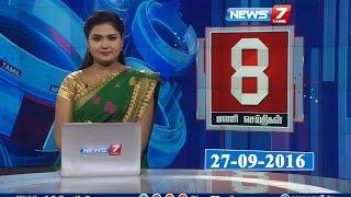 News @ 8 PM | News7 Tamil | 27/09/2016