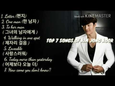 TOP 7 SONGS OF KIM JONG KOOK