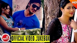 Super Hit Dohori Song Video Jukebox 2073