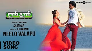 Neelo Valapu Official Video Song | Robot | Rajinikanth | Ais...