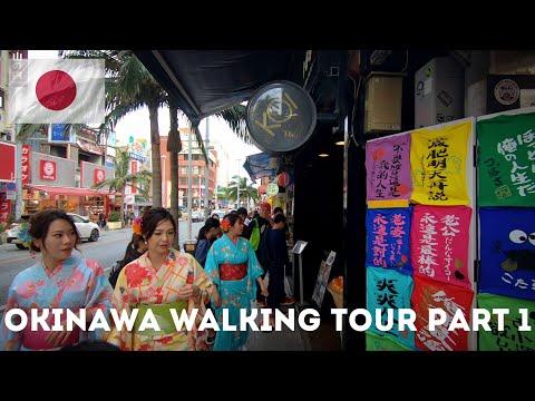 🇯🇵  Okinawa Naha Kokusai Dori Street Part 1 | Walking In Japan 4K 🌴