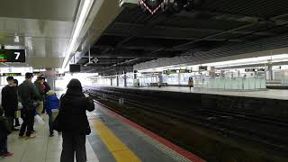 JR西日本 広島駅 瀬戸内マリンビュー 到着