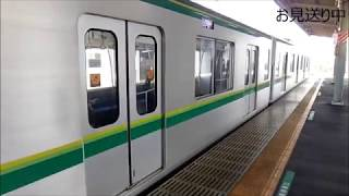 32-1【金町駅で209系あり】鉄道旅10回目