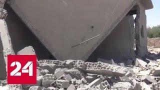Пентагон отказался комментировать гибель 19 человек в Сирии