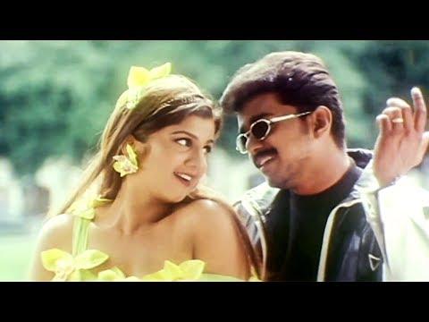 Tamil Songs # Oodha Oodha Video Songs # Minsara Kanna # Vijay Hit Songs