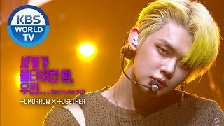 TOMORROW X TOGETHER - Can't You See Me? (세계가 불타버린 밤, 우린...) [Music Bank / 2020.05.29]