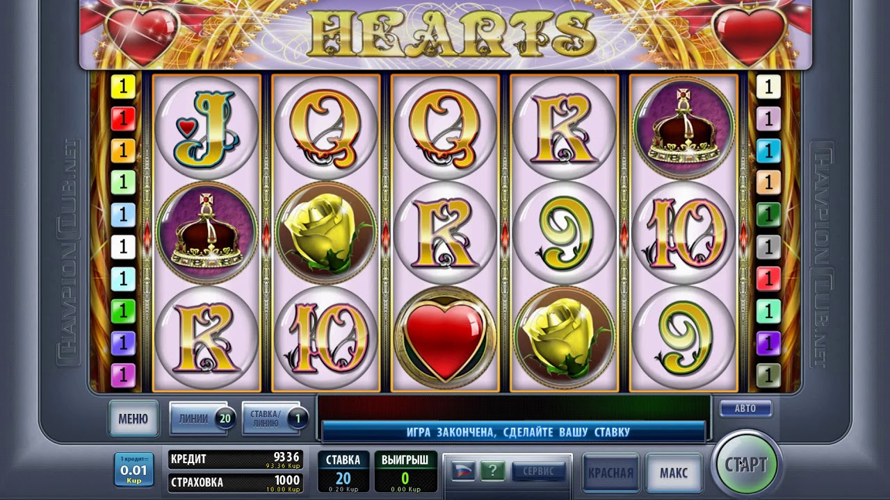 https casino flint bet