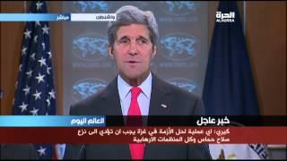 وزير الخارجية الاميركي جون كيري يقدم تقرير الحريات الدينية حول العالم