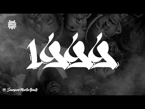 'Determined' - (90s Hip Hop Instrumental Old School Boom Bap Beat)