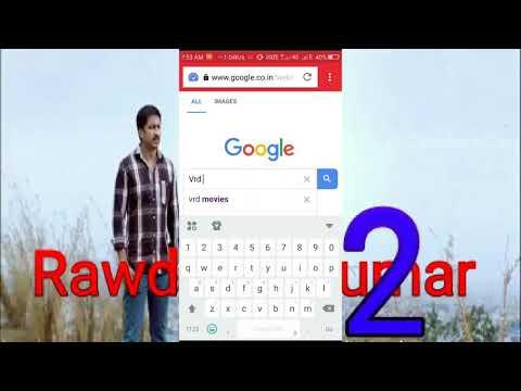 Rawdy Rajkumar 2 South Hindi Dubbed Movie,download Kaise Kare