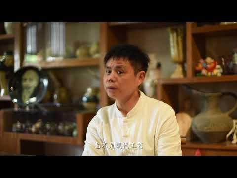 Ceramic Artists-MENGQI HOU