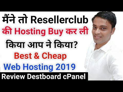 How to Buy Best Web Hosting at Cheap Price in India 2018 - 동영상