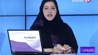 النفط و الطاقة  -  د.  مازن المرجي