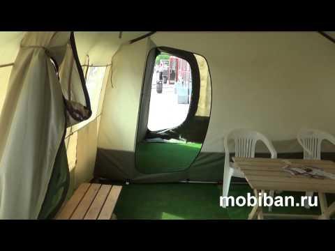 видео: Мобиба Р-63