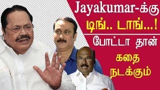 tamil news dmk durai murugan  hit our jayakumar on tender issue tamil news live redpix