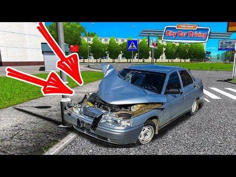 Покатушки в City Car Driving (17 часть) ВАЗ 2110