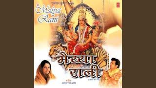 Jis Ghar Mein Maa Ki Jyot