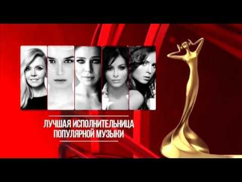 Полина Гагарина - Лучшая исполнительница 2015 г.