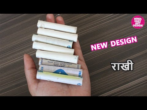School Competition Special Rakhi Making Idea /Best Out Of Waste Rakhi mima easy art Design
