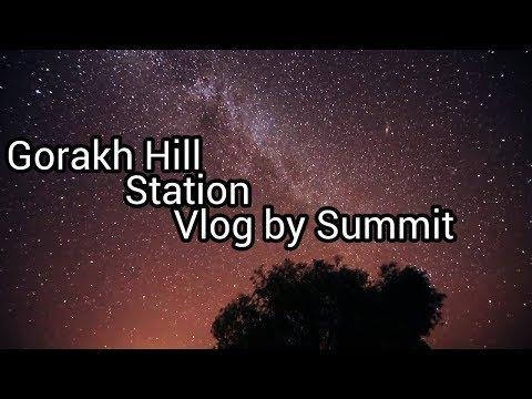 Gorakh Hill Station of Sindh Pakistan