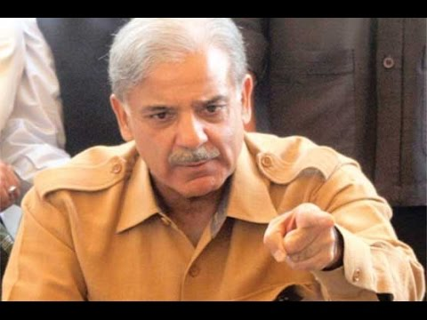 Shahbaz Sharif Gets Emotional During Metro Train Speech- Dunya News