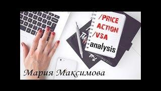 Прогноз Нефть, Форекс от 19 06 2017 аналитика рынка  от Марии Максимовой