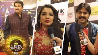 #Pawan Singh , Nirahua , #Manoj Tiwari And #Amarpali Dubey , Ritesh Red Carpet BIFA Award 2018