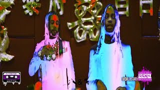 Vic Mensa & Valee - Dim Sum (Official Chopped Video) 🔪&🔩