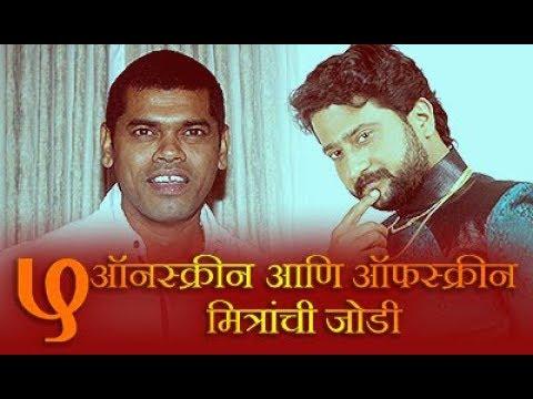 5 BFF's in Marathi Cinema Industry | Best Friends Jodi | Chillx Marathi