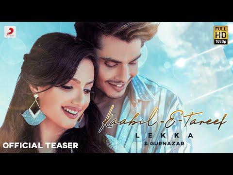Kaabil-E-Tareef (Official Teaser) - Lekka   Gurnazar