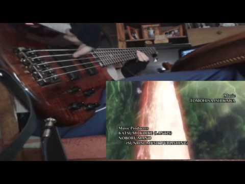 Kurokami Op 1 - Sympathizer (Bass cover)