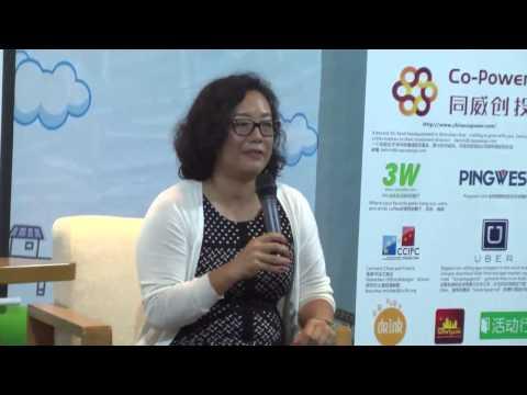 Minerva Tantoco (UBS) at Startup Grind Shenzhen