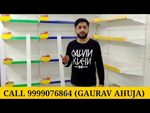 How to make kirana Store / supermarket furniture? Call 9999076864