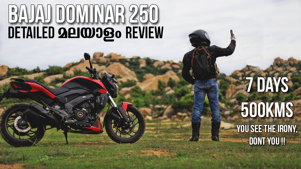 Bajaj Dominar 250 Detailed Malayalam Review