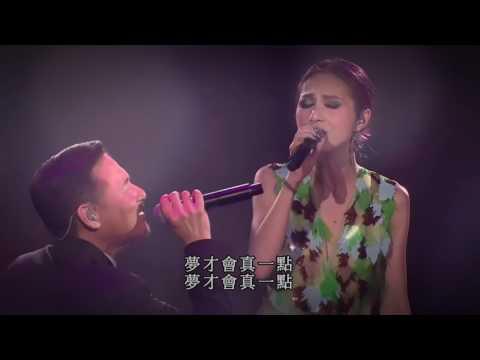 楊千嬅 (Miriam Yeung) & 張學友 (Jacky Cheung) -「你最珍貴」(HD)