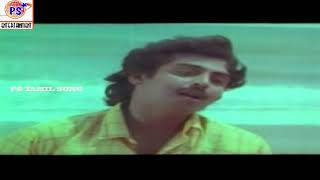 Elelam Kiliye Ennai Thalatum Isaiye(solo) ||ஏலேலம் கிளியே என்னை ||K. J. Yesudas H D Song