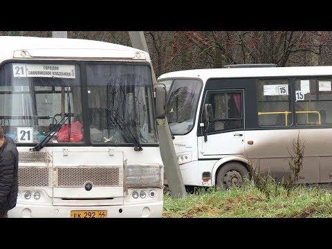 В Костроме накажут перевозчиков, нарушающих расписание автобусов