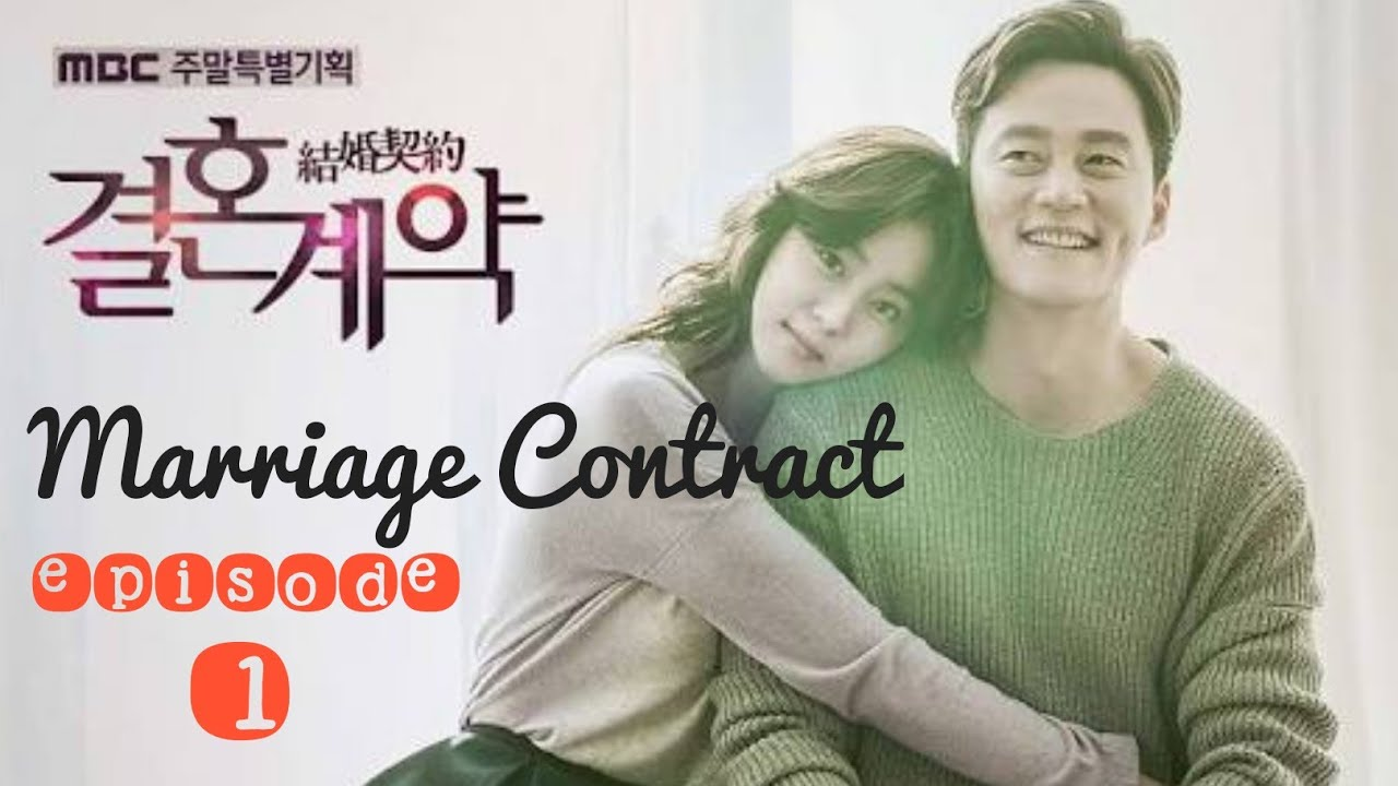 Download Marriage Contract episode 1 english sub