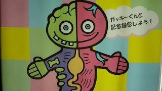 映画 ST赤と白の捜査ファイル ガッキーの撮影会 2015 1 14 【映画鑑賞...