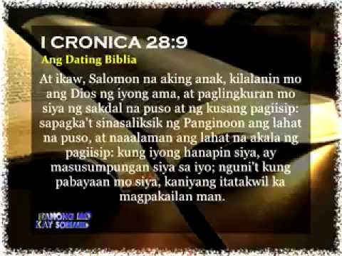 Origin of dating daan