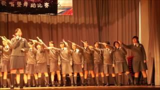 金文泰中學歌唱比賽初賽(下半場)