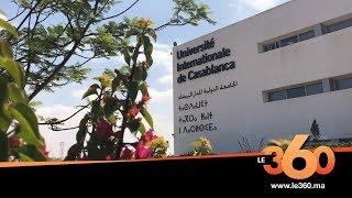 Le360.ma • Au coeur de l'Université internationale de Casablanca