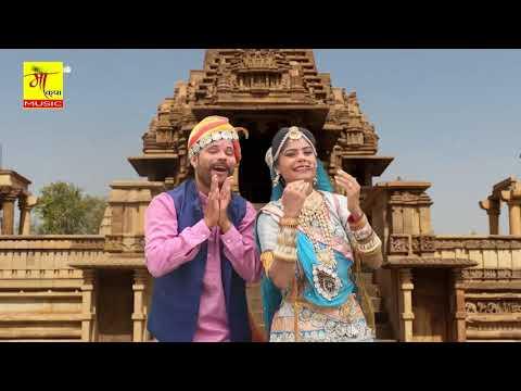 Aai Mataji New Song 2018 Vana Ram Choudhary