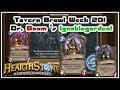 Hearthstone: Tavern Brawl - Dr. Boom's Ignoblegarden! - Week 201